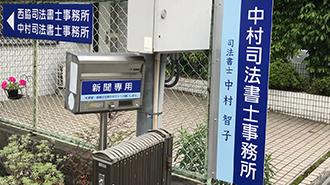 ご来所 or オンライン接続(zoom)